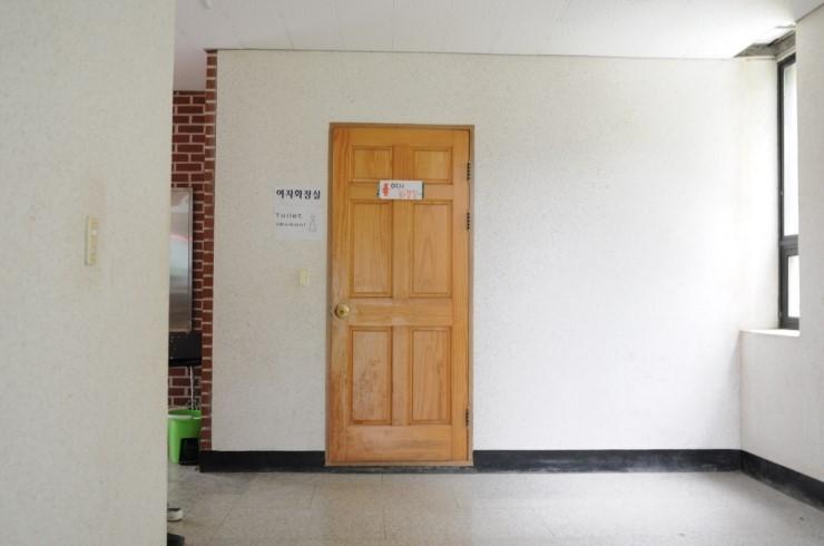 크기변환_DSC_0227.jpg : 후암교회 수양관 시설 사진